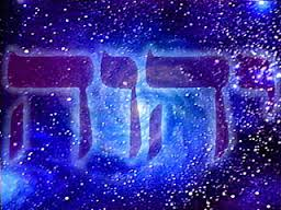 The Jewish name of God YHWH
